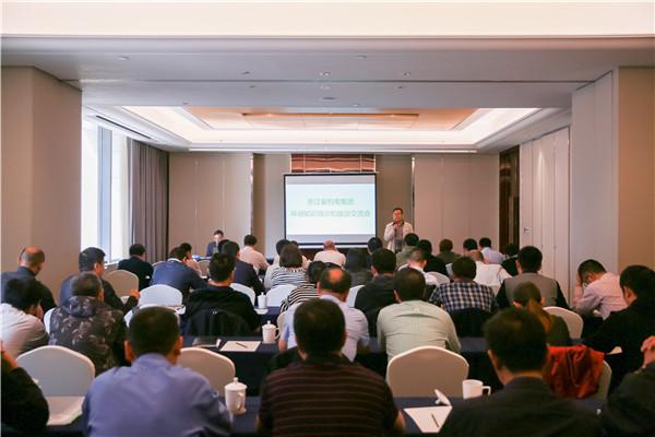 集团公司召开环保知识培训和座谈交流会