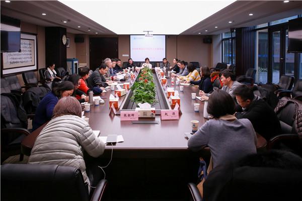 集团召开2019年党外人士座谈会