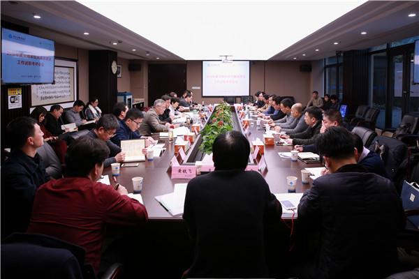 集团公司召开2018年度党建和党风廉政建设工作述职考评会