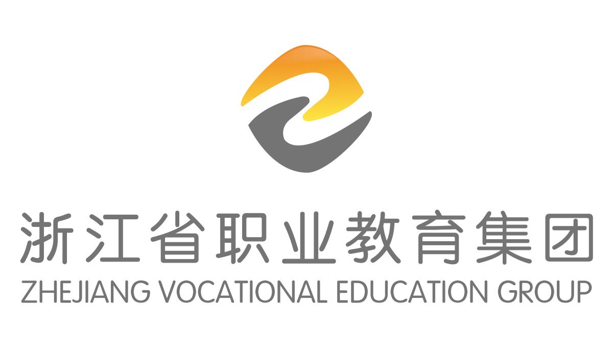 浙江省职业教育集团