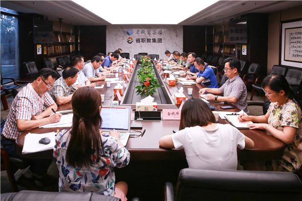 集团召开主题教育党建工作座谈会