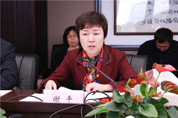 六大纪律 整改_浙江省机电集团